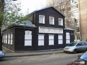 Wooden Moscow: explore some of the remaining wooden houses of past times in the Russian capital