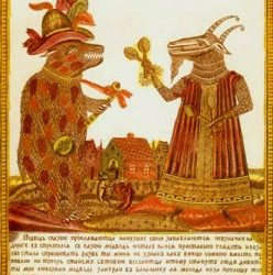 Folk Graphics Museum: learn about lubok, a popular art of the XII-XIX cc. Russia