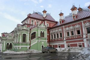 Medieval Luxury: The Volkov-Usupov Palace