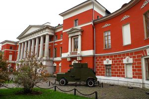 The 19th century English Club/Museum of Russia's Contemporary History